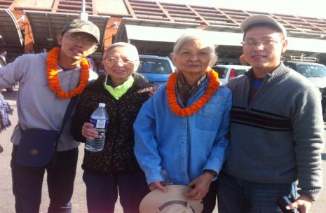 Thuan and Family at Kathmandu Airport