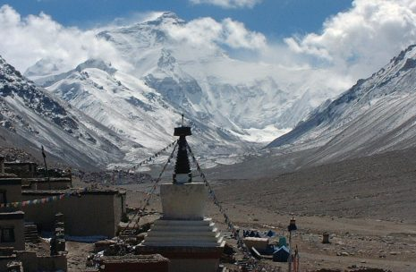 Central Tibet and Everest Base Camp Tour