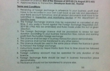 Foreigne Exchange License