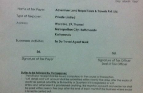 Government Tax Certificate