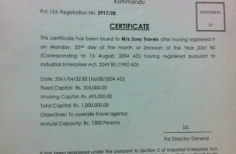 Office of Cottage Certificate